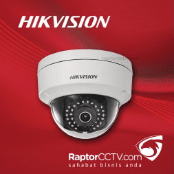 Hikvision DS-2CD2152F-I CMOS ICR Infrared Dome Ip Camera 5MP