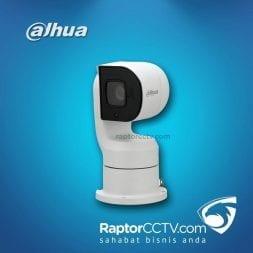 Dahua DH-PTZ1A225U-IRA-N 25x Starlight IR Ip Positioning System 2MP